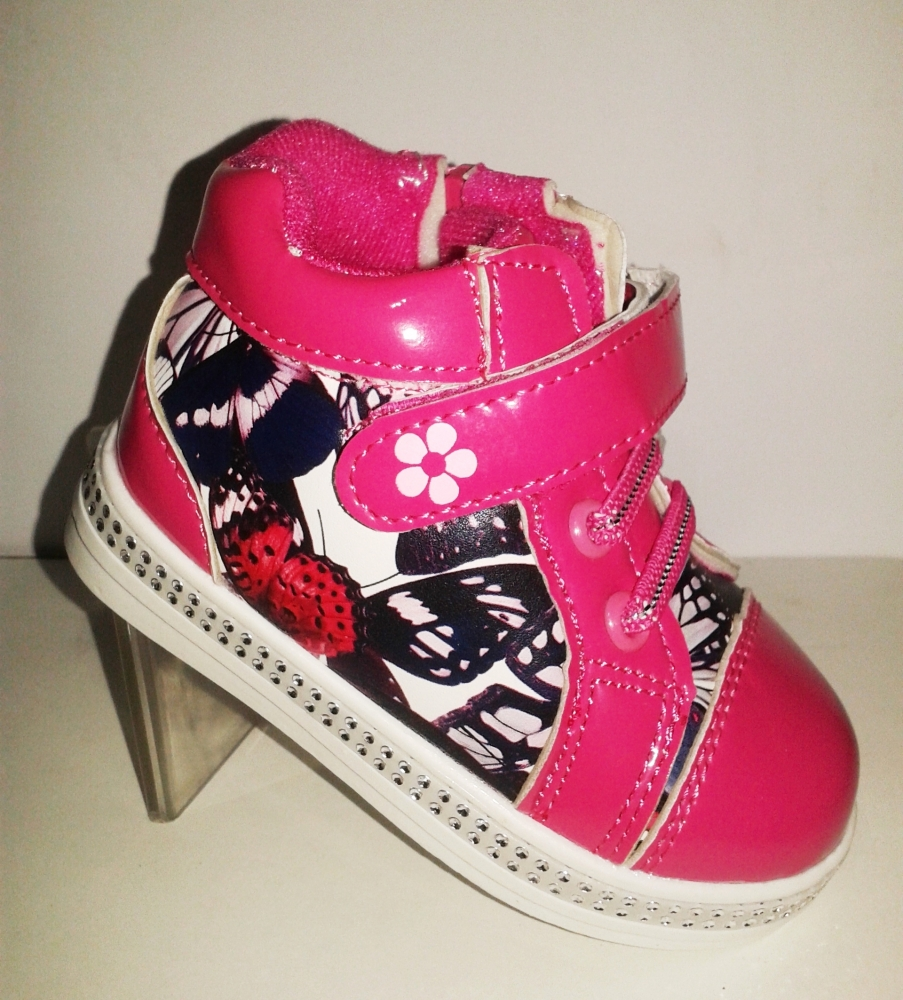 Купить детские ботинки Киев 3744f1494fe43
