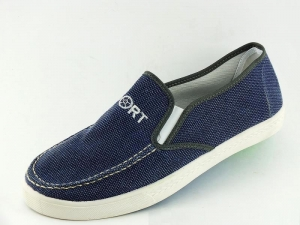 Мужская спортивная обувь интернет-магазин Лавка обуви в Украине