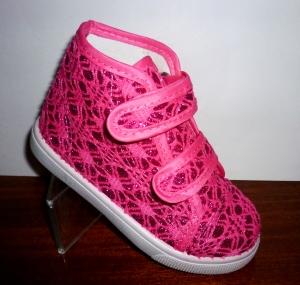 Сайт детской обуви в розницу: lavka obuvi