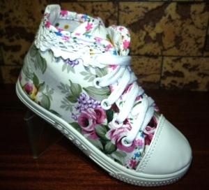 Купить 23-32 Wink - Венгрия 4533 белый. Детская обувь - Лавка Обуви